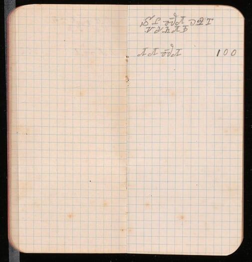 p. [14-15]